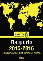Rapporto 2015-16 Amnesty Internazional