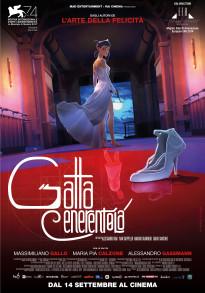 Gatta Cenerentola  di Alessandro Rak et al. , Italia 2017, poster