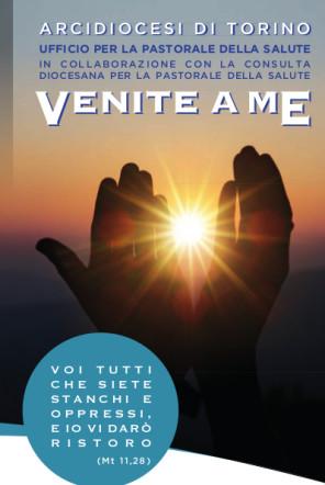 Convegno e Messa - Giornata Mondiale del Malato Torino 2020 - loc